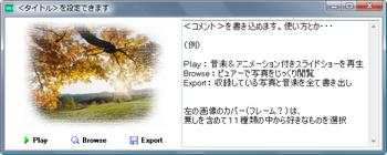 FSViewer39(JP) - イニシャル・ウインドウ.jpg
