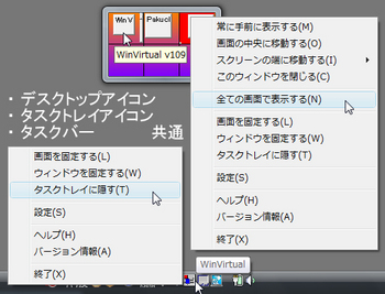 WinVirtual v109.jpg